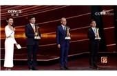 人民日报:方特获评2019中国品牌强国盛典十大新锐品牌