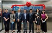 深圳ca88手机版 -ca88手机版_ca88手机版会员登录会员登录电子网集团有限公司正式揭牌