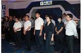 四川省广安市市长曾卿考察亚搏手机版官方下载集团